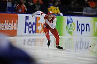 SCHAATSEN: HEERENVEEN: IJsstadion Thialf, 08-02-15, World Cup, 500 Men Division A, Artur Was (POL), ©foto Martin de Jong