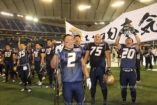 "Obic Seagulls team group, .DECEMBER 19, 2011 - American Football : .X League Championship ""Japan X Bowl"" .between Obic Seagulls 24-17 Fujitsu Frontiers .at Tokyo Dome, Tokyo, Japan. .(Photo by YUTAKA/AFLO SPORT) [1040]"