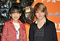 "Mana Ashida and Dakota Goyo, Nov 30, 2011:Japanese child actress Mana Ashida(L) and actor Dakota Goyo and attend the press conference for the film ""Real Steel"" in Tokyo, Japan, on November 30, 2011."
