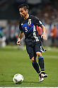 Kirin Cup Soccer 2016 : Japan 1-2 Bosnia-Herzegovina