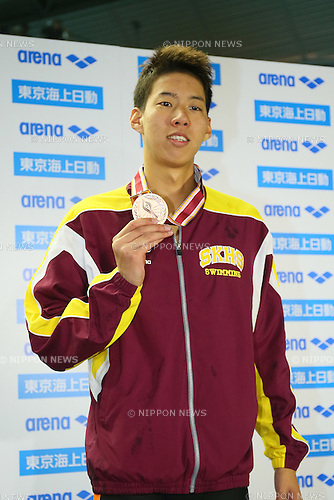 Ippei Watanabe, <br /> MARCH 29, 2015 - Swimming : <br /> The 37th JOC Junior Olympic Cup <br /> Men's 50m Breaststroke <br /> champion ship award ceremony <br /> at Tatsumi International Swimming Pool, Tokyo, Japan. <br /> (Photo by YUTAKA/AFLO SPORT)