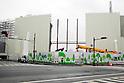 Tokyo National Stadium demolition works