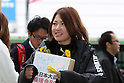 Makoto Takemura, MARCH 26, 2011 - Golf : Japanese Ladies golfers collect donation for the Japan's Tohoku-Kanto earthquake in front of Sannomiya Staition, Hyogo, Japan. (Photo by Akihiro Sugimoto/AFLO SPORT) [1080].