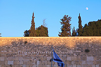 Moonrise over the Kotel, the Western Wall of the Temple of Jerusalem.