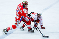 20140308: SLO, Ice Hockey - INL League, Team Jesenice vs Gardena