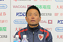 J.League 2012: J2 Kyoto Purple Sanga 2-0 FC Machida