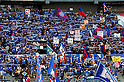 Ventforet Kofu fans,AUGUST 20, 2011 - Football / Soccer :2011 J.League Division 1 match between between Ventforet Kofu 3-2 Urawa Red Diamonds at National Stadium in Tokyo, Japan. (Photo by AFLO)