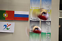 Ambiance shot, JULY 9, 2011 - Trampoline : 2011 FIG Trampoline World Cup Series Kawasaki Men's Synchro Final at Todoroki Arena, Kanagawa, Japan. (Photo by YUTAKA/AFLO SPORT) [1040]