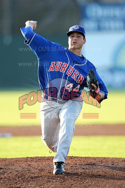 Auburn baseball single-game tickets on sale - Auburn University Athletics