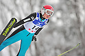 Yuki Ito (JPN),.MARCH 3, 2012 - Ski Jumping : FIS Ski Jumping World Cup Ladies in Zao, Individual the 11th Competition HS100 at Jumping Hills Zao,Yamagata ,Japan. (Photo by Jun Tsukida/AFLO SPORT) [0003]