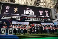 12-08-16 LONGINES Hong Kong International Races Barrier Draw Sha Tin Hong Kong