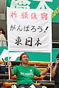 FCFC Gifu fans,JUNE 12th, 2011 - Football :2011 J.League Division 2 match between JEF United Ichihara Chiba 3-1 FC Gifu at Fukuda Denshi Arena in Chiba, Japan. (Photo by Hiroyuki Sato/AFLO)