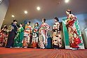 February 18, 2012, Tokyo, Japan - Kimono contestants wait to be escorted to the stage during the 2012 Kimono Queen Contest. Approximately 500 women dressed in beautifully designed kimonos participate in this annual event for a chance to win special prizes and given the opportunity to be recognized as a kimono model in various media outlets. (Photo by Christopher Jue/AFLO)