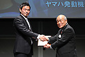 Ayumu Goromaru (YAMAHA), .February 27, 2012 - Rugby : .Japan Rugby Top League 2011-2012 Awards Ceremony .at Tokyo International Forum, Tokyo, Japan. .(Photo by Daiju Kitamura/AFLO SPORT) [1045].