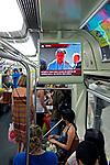 Vagão do metrô. São Paulo. 2009. Foto de Juca Martins.