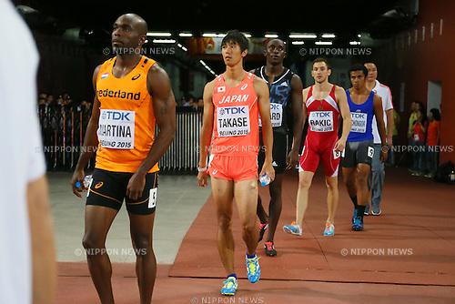 Kei Takase (JPN), AUGUST 25, 2015 - Athletics : 15th IAAF World Championships in Athletics Beijing 2015 Men's 200m Heats at Beijing National Stadium in Beijing, China. (Photo by YUTAKA/AFLO SPORT)