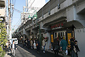New shopping arcade opens under Nakameguro Station