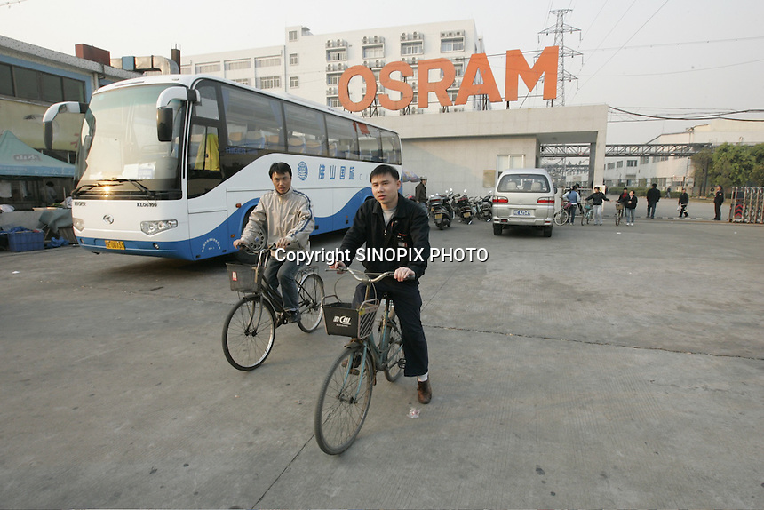 The Osram factory in foshan city, Guangdong Province, China, 16th January  2008.