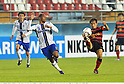 Rafinha (Gamba), Hwang Ji-Soo (Steelers),.MAY 2, 2012 - Football / Soccer :.AFC Champions League Group E match between Pohang Steelers 2-0 Gamba Osaka at Pohang Steel Yard in Pohang, South Korea. (Photo by Takamoto Tokuhara/AFLO)