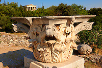 Corinthian column Capital, Agora of Athens, Greece
