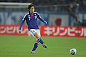 Yasuhito Endo (JPN), OCTOBER 11, 2011 - Football / Soccer : 2014 FIFA World Cup Asian Qualifiers Third round match between Japan 8-0 Tajikistan at Nagai Stadium in Osaka, Japan. (Photo by Akihiro Sugimoto/AFLO SPORT) [1080]