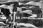 Belgrade, Serbia<br /> October 2000<br /> <br /> Defaced election posters for former President Slobodan Milosevic remain in the streets after protesters defend the election vote.