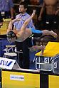 Ryo Tateishi, FEBRUARY 11, 2012 - Swimming : The 53rd Japan Swimming Championships (25m) Men's 100m Breaststroke Heat at Tatsumi International Swimming Pool, Tokyo, Japan. (Photo by YUTAKA/AFLO SPORT) [1040]