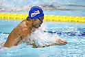 Kosuke Kitajima (JPN), APRIL 11, 2011 - Swimming : 2011 International Swimming Competitions Selection Trial, Men's 200m Breast stroke Heat at ToBiO Furuhashi Hironoshin Memorial Hamamatsu City Swimming Pool, Shizuoka, Japan. (Photo by Daiju Kitamura/AFLO SPORT) [1045]