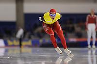 SCHAATSEN: CALGARY: Olympic Oval, 10-11-2013, Essent ISU World Cup, 5000m, Bart Swings (BEL), ©foto Martin de Jong