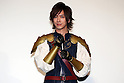 DAIGO, ..Feb 13, 2011: ..&quot;The Chronicles of Narnia: The Voyage of the Dawn Treader&quot; Japan premiere. ..at Tokyo, Japan. ..(Photo by AFLO) [1045]