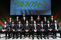 Best Fifteen, .February 27, 2012 - Rugby : .Japan Rugby Top League 2011-2012 Awards Ceremony .at Tokyo International Forum, Tokyo, Japan. .(Photo by Daiju Kitamura/AFLO SPORT) [1045].
