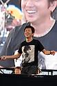 Singer Fumiya Fujii performs during Jonetsu Tairiku Summer Live 2008. 9 August, 2008. (Taro Fujimoto/JapanToday/Nippon News)