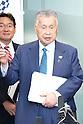 Tokyo 2020 Organising Committee meeting