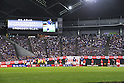 General view,AUGUST 10, 2011 - Football / Soccer :Japan and South Korea players observe a moment of silence for the late Naoki Matsuda as the screen shows his picture before the Kirin Challenge Cup 2011 match between Japan 3-0 South Korea at Sapporo Dome in Sapporo, Hokkaido, Japan. (Photo by Jinten Sawada/AFLO)
