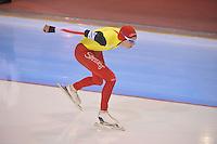 SCHAATSEN: SALT LAKE CITY: Utah Olympic Oval, 17-11-2013, Essent ISU World Cup, 5000m, Bart Swings (BEL), ©foto Martin de Jong
