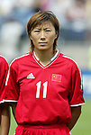 1 August 2004: Bai Lili. The United States defeated China 3-1 at Rentschler Field in East Hartford, CT in an women's international friendly soccer game..