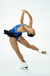 TAIPEI, TAIWAN - JANUARY 23:  Mirai Nagasu of USA performs her routine at the Ladies Short Program event during the Four Continents Figure Skating Championships on January 23, 2014 in Taipei, Taiwan.  Photo by Victor Fraile / Power Sport Images *** Local Caption *** Mirai Nagasu