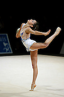 Anahi Sosa of Argentina begins balance with ball during exhibition before competition at 2006 Thiais Grand Prix in Paris, France on March 25, 2006.  (Photo by Tom Theobald)
