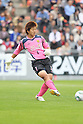 Aumi Kaihori (Leonessa), OCTOBER 30, 2011 - Football / Soccer : 2011 Plenus Nadeshiko LEAGUE 1st Sec match between INAC Kobe Leonessa 1-1 Urawa Reds Ladies at Home's Stadium Kobe in Hyogo, Japan. (Photo by Kenzaburo Matsuoka/AFLO) [2370]