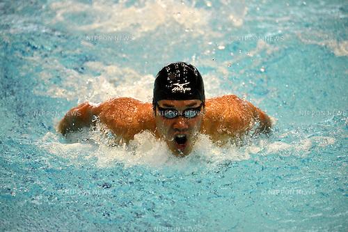 Yuki Kobori (JPN),.SEPTEMBER 7, 2012 - Swimming : The 88th Inter College Swimming Championship 2012 during Men's 200m Butterfly Heat at Tatsumi International Swimming Pool, Tokyo, Japan.(Photo by Jun Tsukida/AFLO SPORT) [0003] .