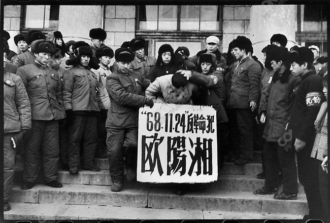 Ouyang Xiang, son of the former first secretary of Heilongjiang's provincial Party committee, is dragged outside the North Plaza Hotel and persecuted for sending an unsigned letter to the provincial revolutionary committee defending his denounced father. Harbin, 30 November 1968