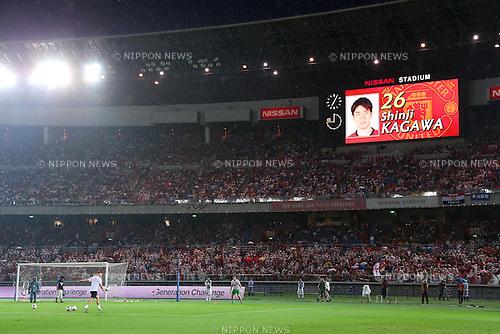 Shinji Kagawa (Man.U), JULY 23, 2013 - Football / Soccer : Manchester United tour 2013, match between Yokohama F Marinos 3-2 Manchester United at Nissan Stadium, Kanagawa, Japan. (Photo by AFLO SPORT)