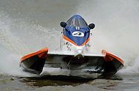 2004 Toledo River Roar