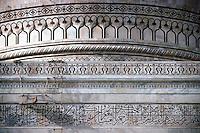 Detail of the Taj Mahal in Agra, India - 1996