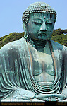 Japan: Kamakura Temples 1