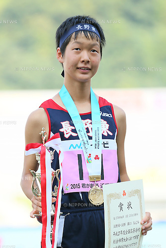 Yukiho Mizoguchi, JULY 30, 2015 - Athletics : 2015 All-Japan Inter High School Championships, Women's Race Walk Award Ceremony at Kimiidera Athletic Stadium, Wakayama, Japan. (Photo by YUTAKA/AFLO SPORT)
