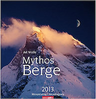 SOLD OUT!<br />