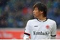 Football/Soccer: Bundesliga - Hannover 96 0-0 Eintracht Frankfurt