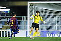 Ayumi Kaihori (Leonessa), FEBRUARY 2, 2012 - Football / Soccer : Charity match between FC Barcelona Femenino 1-1 INAC Kobe Leonessa at Mini Estadi stadium in Barcelona, Spain. (Photo by D.Nakashima/AFLO) [2336]