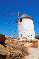 Old Windmill - Naxos-Greek Cyclades Island